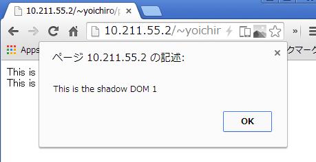 スクリーンショット 2014-07-23 0.06.13