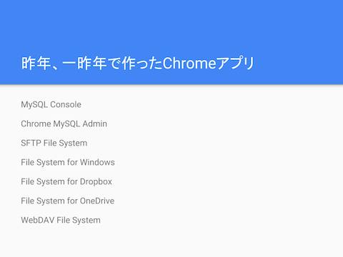chrome_apps_27.png