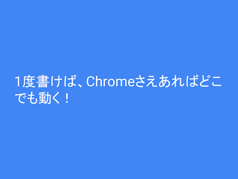 chrome_apps_29.png