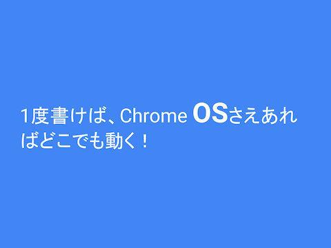 chrome_apps_39.png
