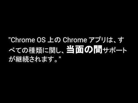 chrome_apps_40.png