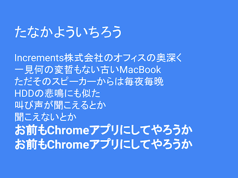 chrome_apps_45.png