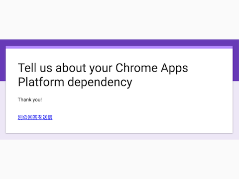 chrome_apps_53.png