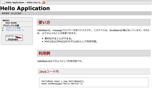 maven-site-mypage.jpg