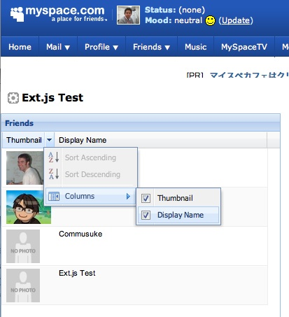 opensocial-ext.jpg